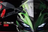 New Ninja 250