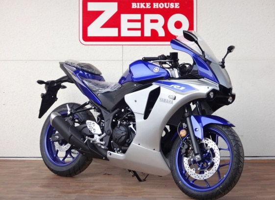 Yamaha R25 modif R1