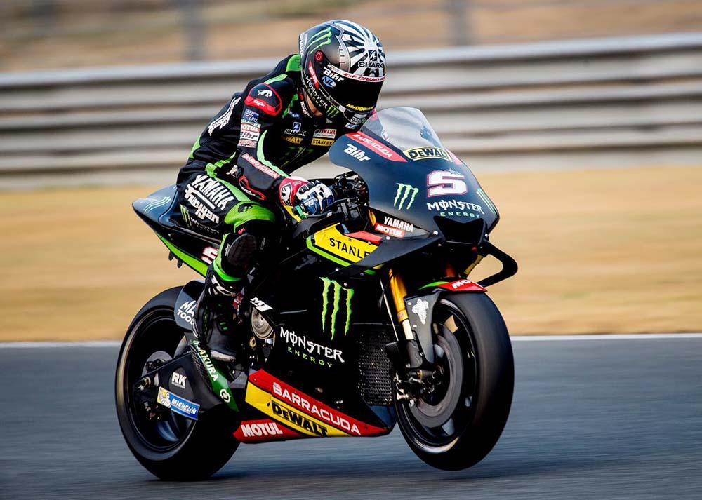 Johann Zarco digosipkan pindah ke KTM
