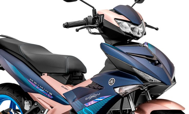 Yamaha MX King Doxou Version LTD Edition
