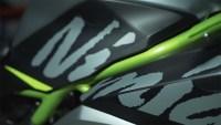 Ninja 250SL 2019
