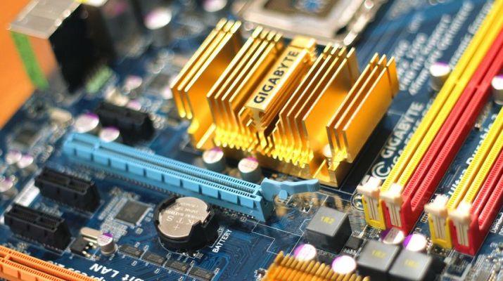tipo-di-motherboard-del-pc