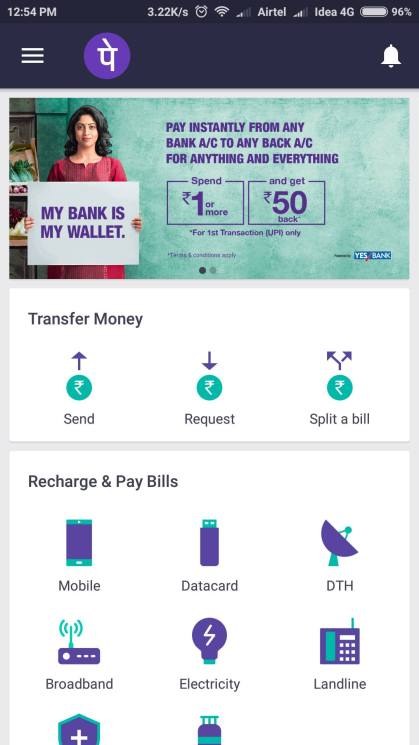 PhonePe Main Interface