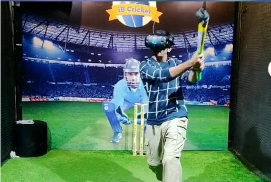 iB-Cricket
