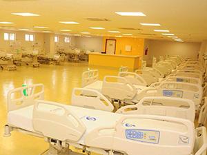 hospitalcarlosmacieira