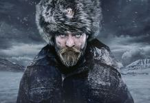 Fortitude Series 3 sees Sheriff Dan (Richard Dormer) move from conflicted anti-hero to out and out villain (c) Fifty Fathoms / Sky Atlantic
