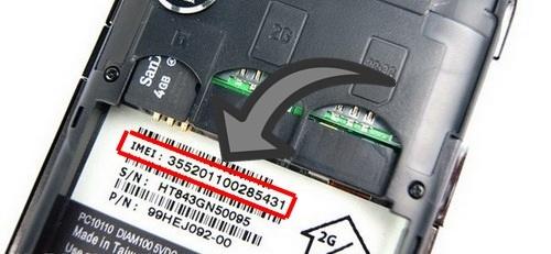 IMEI bateria do celular