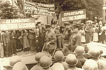 220px-Soviet_occupation_of_Bessarabia_and_Northern_Bukovina_44