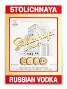 soirée découverte Stolichnaya Etiquette
