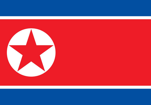North Korea - Strict Governments of The World