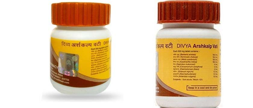 patanjali piles medicine overview