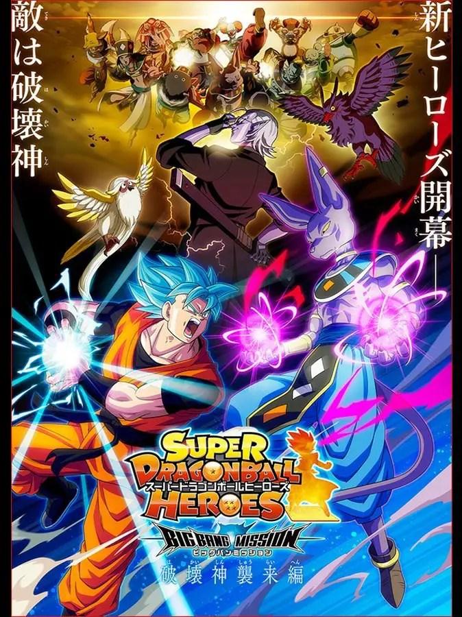 Dragon Ball Heroes Big Bang Mission Episode 2 Date de sortie