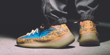 Deux Adidas Yeezy retardés à cause des manifestations