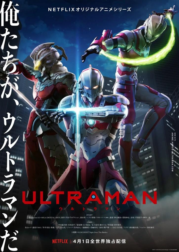 Ultraman Saison 2 : Tout ce que vous devez savoir