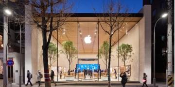 L'un des leaders du marché de la téléphonie mobile et de l'informatique ; Apple pourrait bien valoir plus de 3 milliards de dollars !