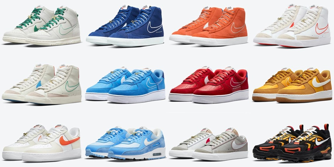 Nike First Use