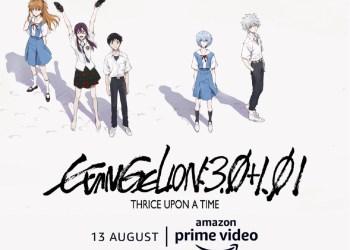 Evangelion film Amazon prime video