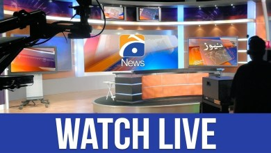 Photo of Geo Live TV Channel Broadcasting