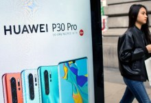Photo of Huawei is jumping into the tough smartphone market ahead of Apple