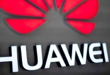 Photo of In a shocking move, Huawei was also cut off by Intel and Qualcomm