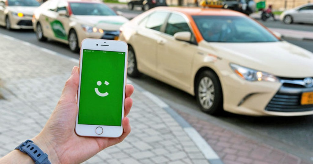 The New On Call Service From Careem