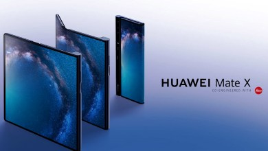 Photo of Huawei is delaying sales of $2600 foldable mobile until September