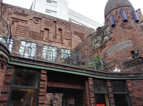 Blick hinauf am Paula Modersohn-Becker-Museum
