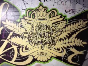 """""""Fürstliches"""" Graffiti in einer nahegelegenen Bahnunterführung"""