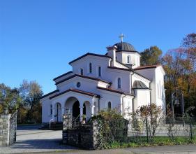 Die Griechisch-orthodoxe Kirche Heiliger Dimitrios in Herten