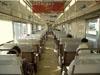 Yamatoji Rapid Service