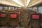 683 series - Limited Express Shirasagi Green seat