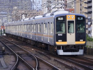 This 9000 series and most of Hanshin Railway's train equip a bench seat only.