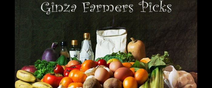 The Ginza Farmers Market Series