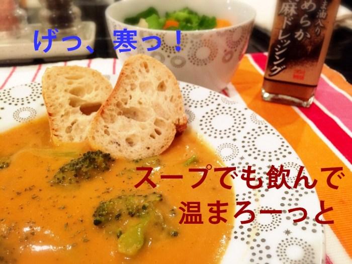 roasted tomato japanese