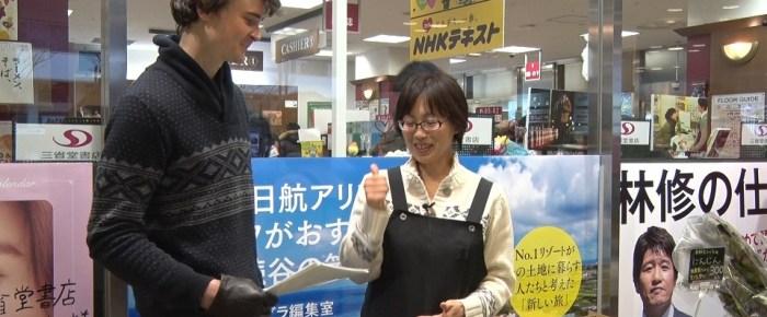 週間進捗報告書2:「ミート・ザ・ファーマーズ」亜紀子さん / Project Update 2: Meet the Farmers Interview with Aki-san