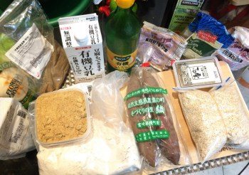 satsumaimo power bread ingredients