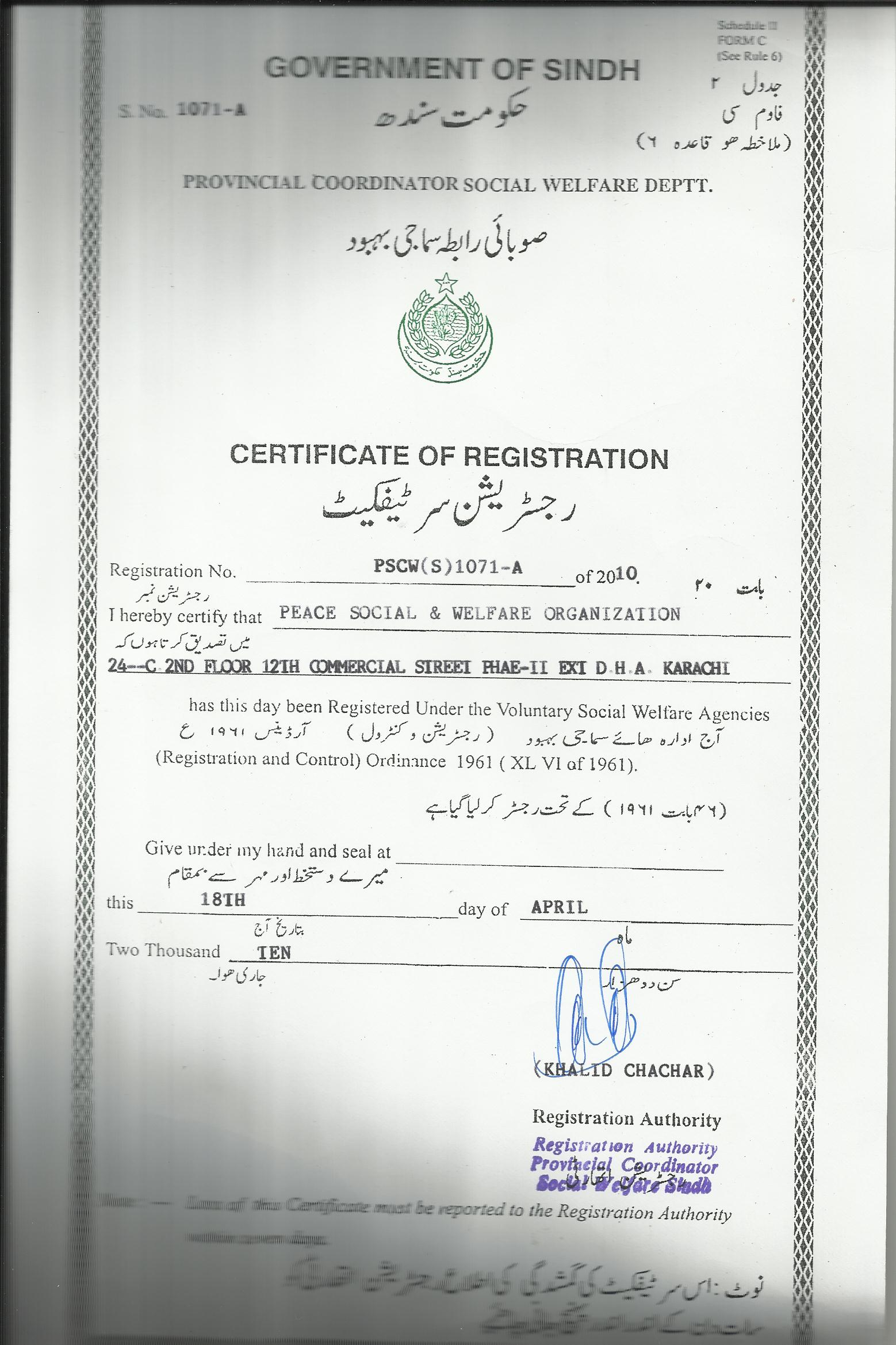 NGO Registration - Blue Chip International