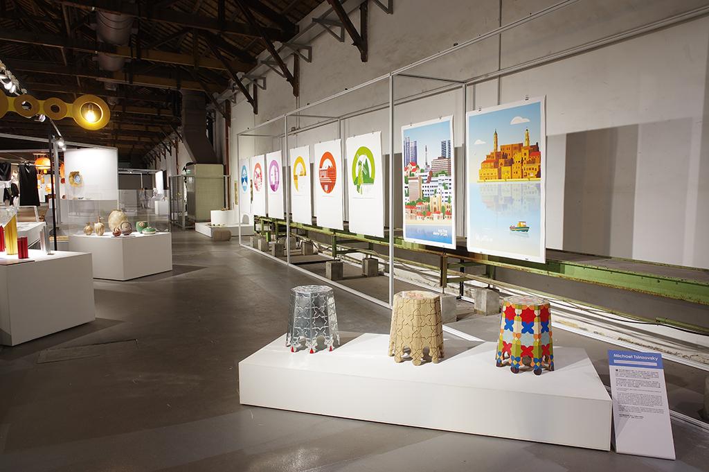 質樸創意學—當代以色列設計展 | 蔚龍藝術有限公司