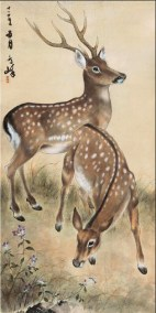 Animal Frolics - Deer painting