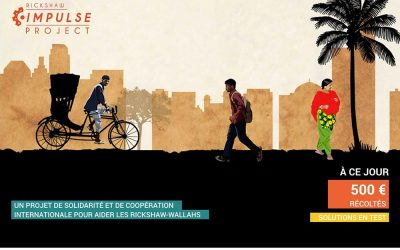 Rickshaw Impulse Project