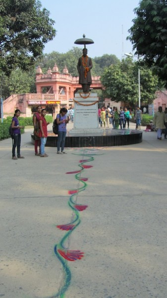 OutSide the BHU Temple