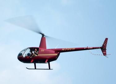 TS in chopper