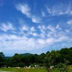 Beautiful Blue Skies & Less Humid