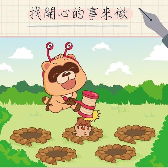 巨蟹座如何忘掉一個人:找開心的事來做 - 星座小熊-布魯斯