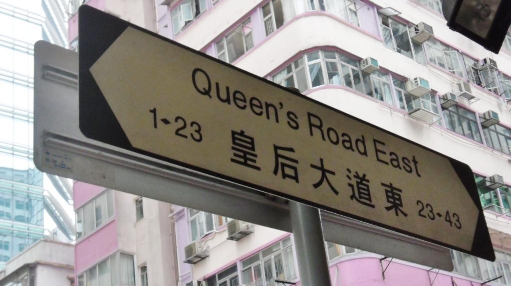 香港回歸廿週年