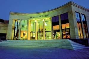 Horsens Ny Teater