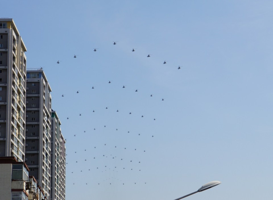 Helicopter fly over