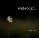 Wataboshi (7x7)