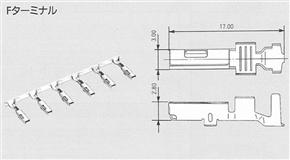Home » Shop » Connectors / Harnesses » Yazaki » Yazaki