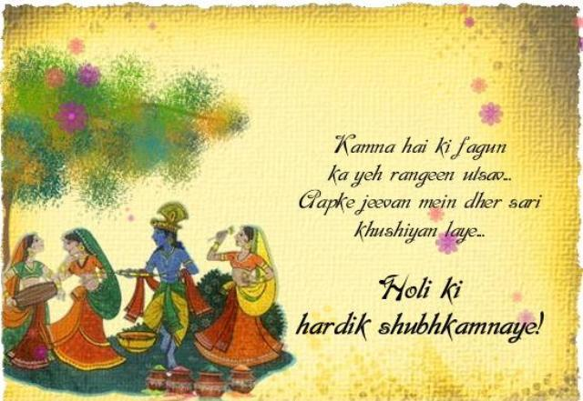 Happy holi sms happy holi messages happy holi shayari happy holi happy holi sharing sms messages wishes with your near and dear ones is the best way to show them that you truly love and care them and remember them on m4hsunfo